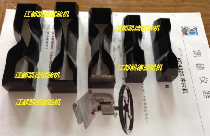 GB/T8804.3撕裂管材拉伸裁刀