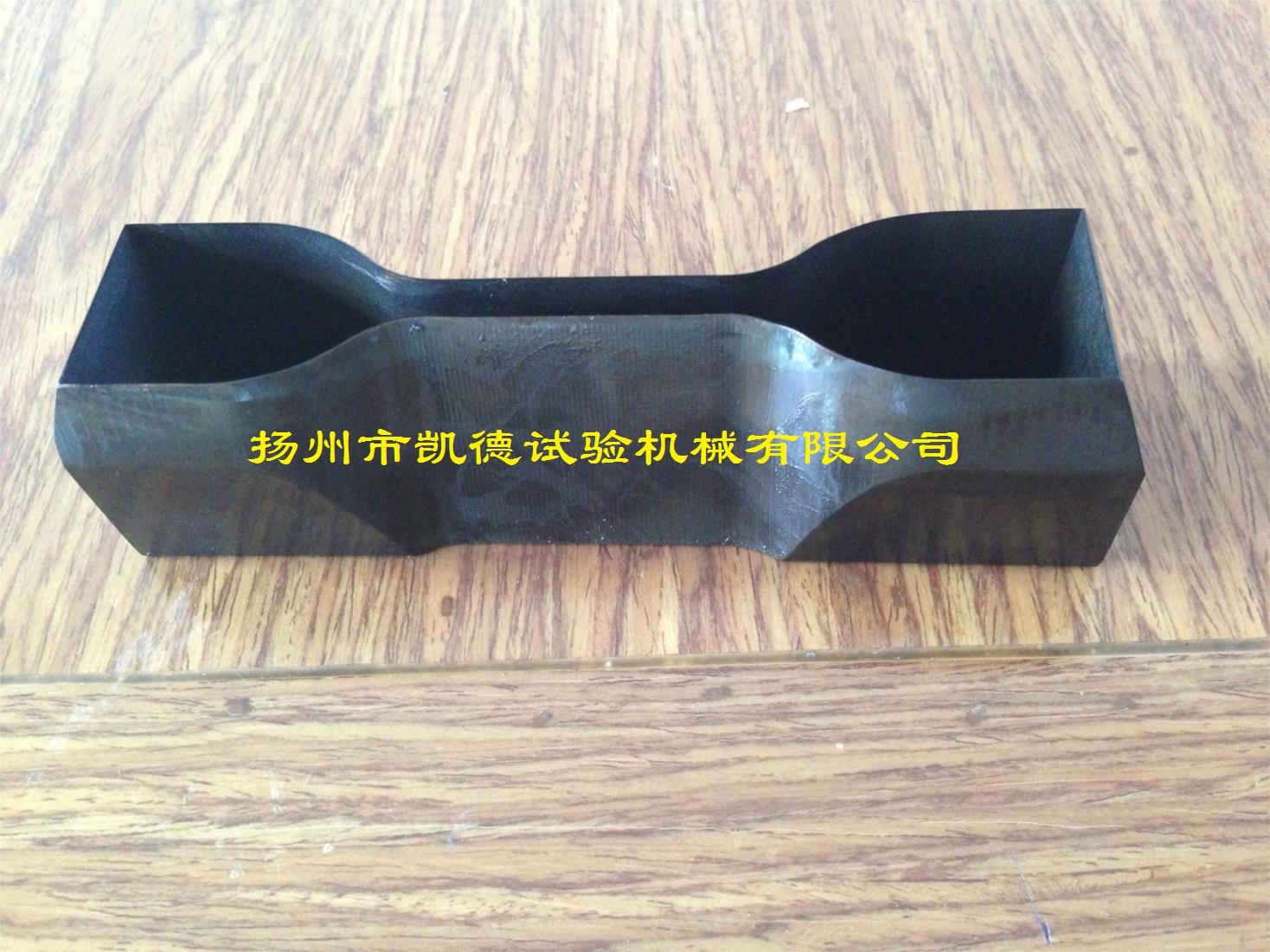 国标1型哑铃裁刀