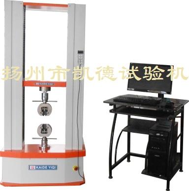 蜂窝铝板压力试验机