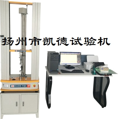 金属焊接强度试验机