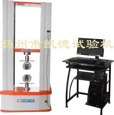 金属焊接强度拉力试验机