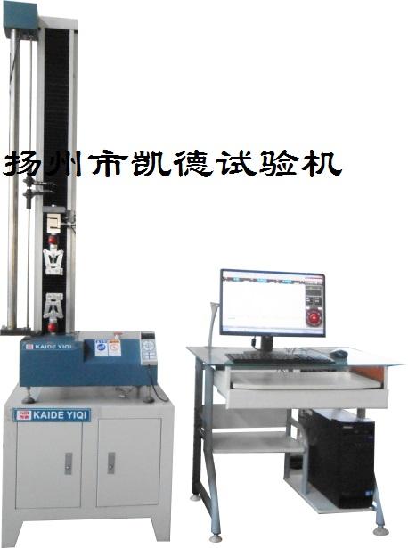 防水卷材试验机
