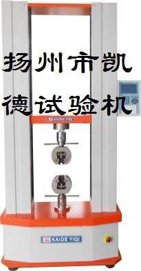 橡胶止水带拉力试验机