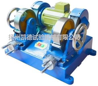 橡胶磨片机