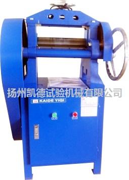 橡胶刨片机