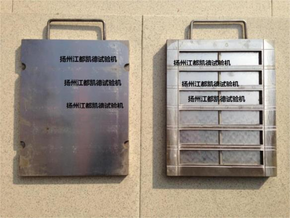 GB/T13934橡胶龟裂疲劳试验模具