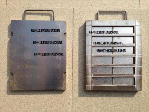 橡胶硬度试片模具